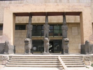 Entrance_of_the_National_Museum_Aleppo_Syria