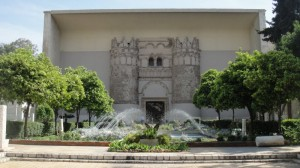 The entrance to the main building at the National Museum in Damascus