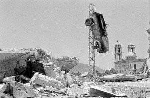 800px-Destruction_in_the_al-Qunaytra_village_in_the_Golan_Heights,_after_the_Israeli_withdrawal_in_1974 The Online Museum for Syrian History