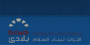 banner Biladi 1